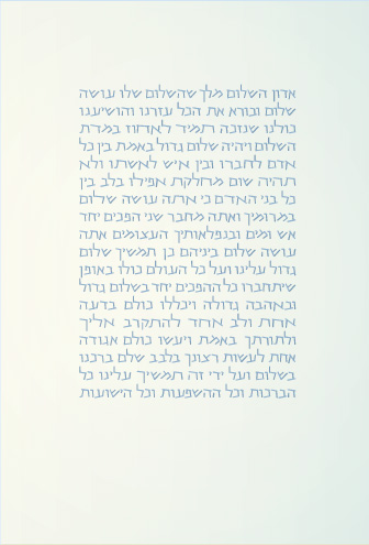 rav-nachman