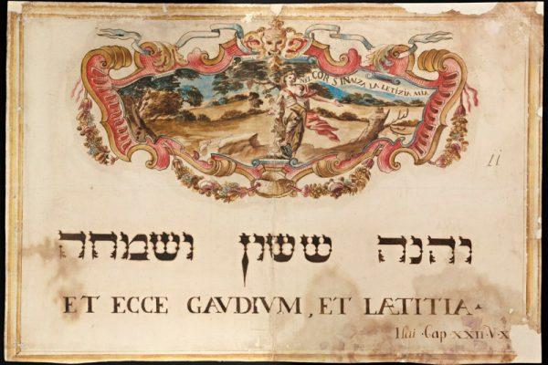39. Celemente XII Corsini, 1730