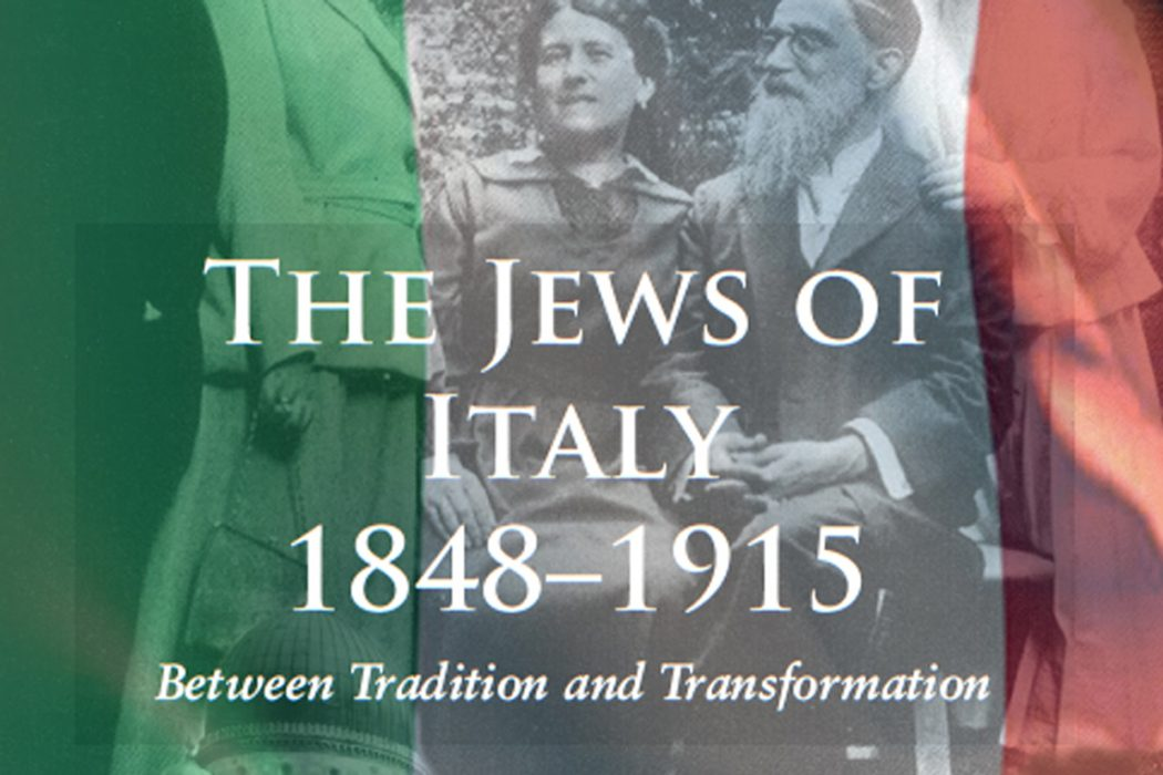 the jewish community in italy essay The twentieth century witnessed the emergence of american jewry on the world jewish scene as the century opened, the united states, with about one million jews, was the third largest jewish population center in the world, following russia and austria-hungary about half of the country's jews lived.