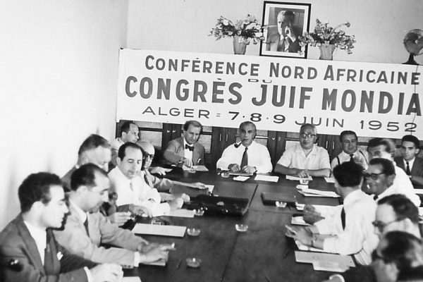 World_Jewish_Congress_North_African_Conference,_Algiers,_June_1952