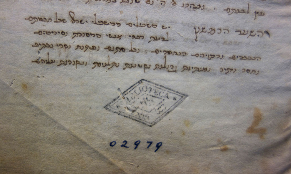 Tablet. The Mystery Of The Missing Jewish Books Of Rome