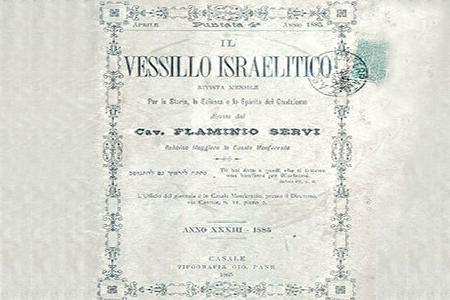 Italian Jewish Press