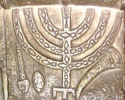 The Menorah: Worship, History And Legend