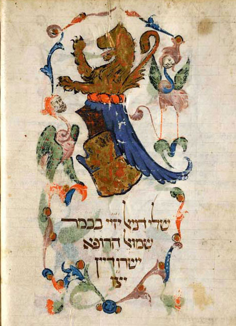 Making Hebrew Books In Venice