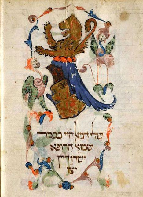 Making Hebrew Books In Venice