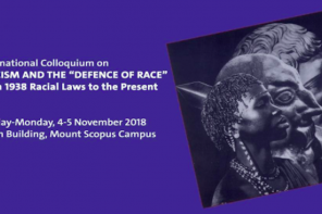 Hebrew University Symposium Explores Fascism, Racism and Nationalism.